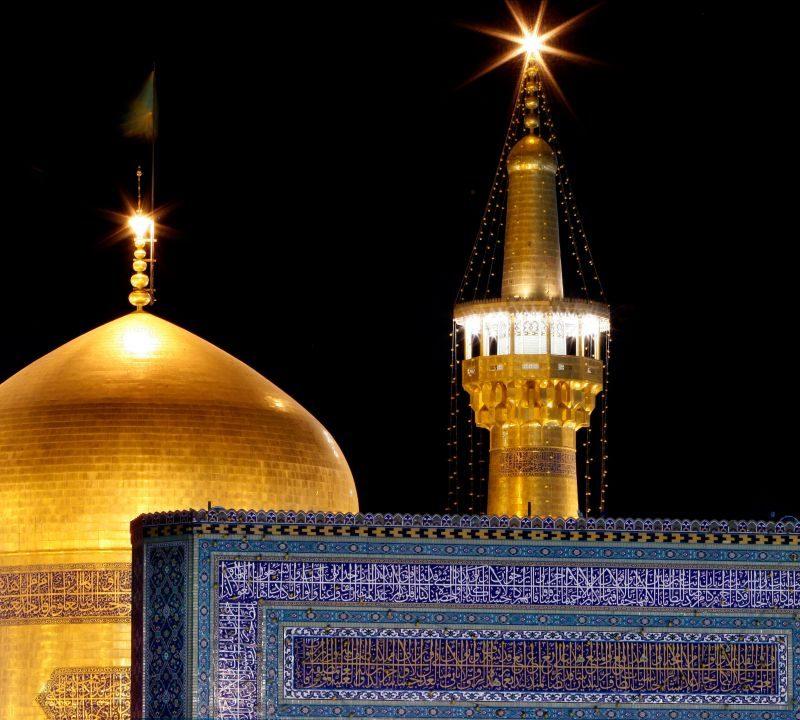 Roza-Imam-Ali-Raza-A.s
