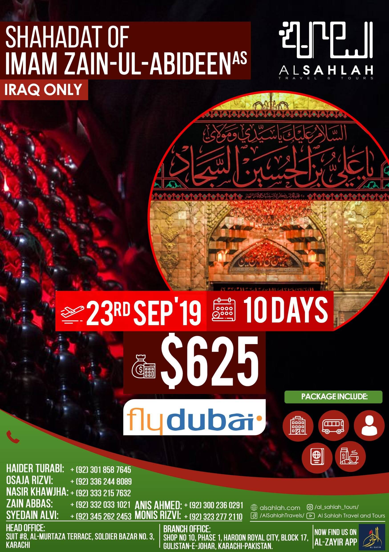 SHAHADAT OF IMAM ZAIN UL ABIDEEN AS IN KARBALA - Al Sahlah