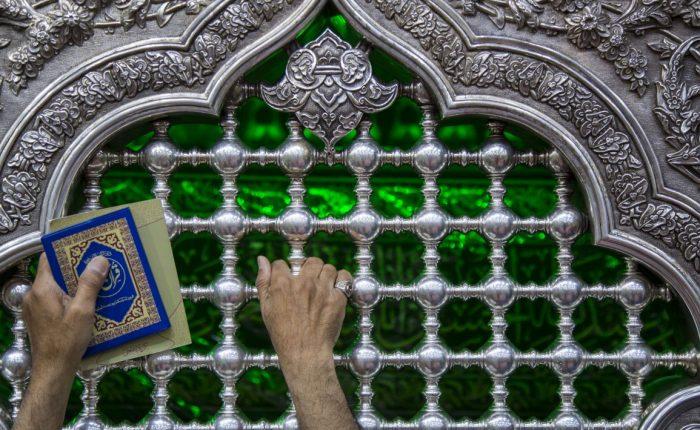Ziyarat of Imam Hussain as