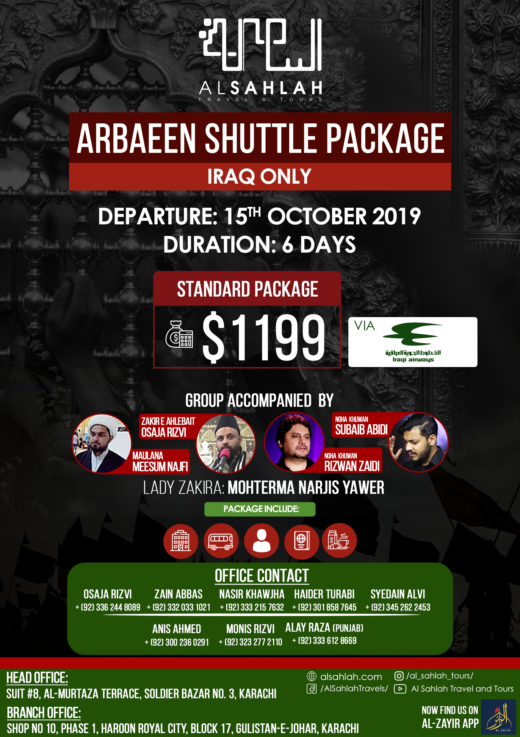 Arbaeen Shuttle Package