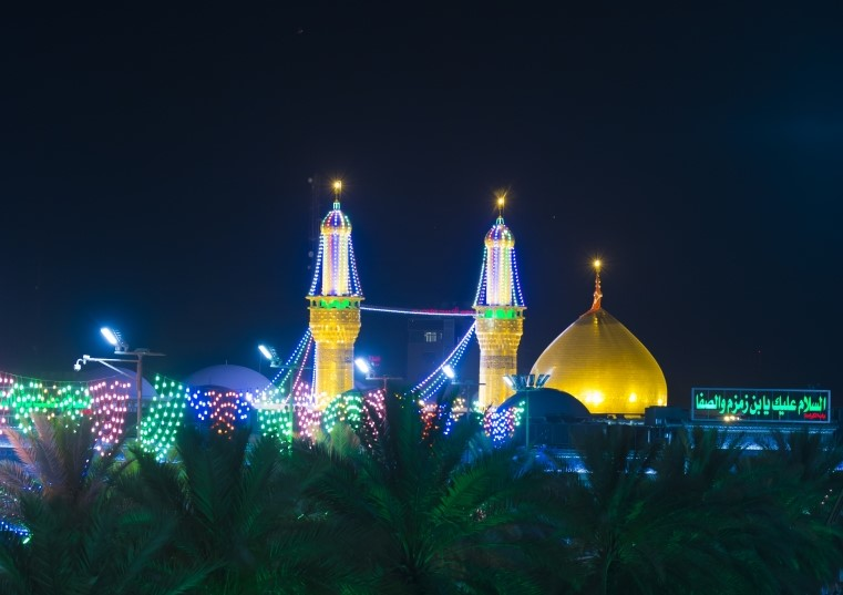 Winter-Vacation-Iraq-Ziarat