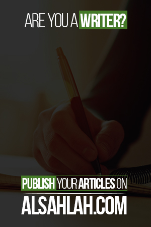 Publish Your Articles - Al Sahlah Travel and Tours