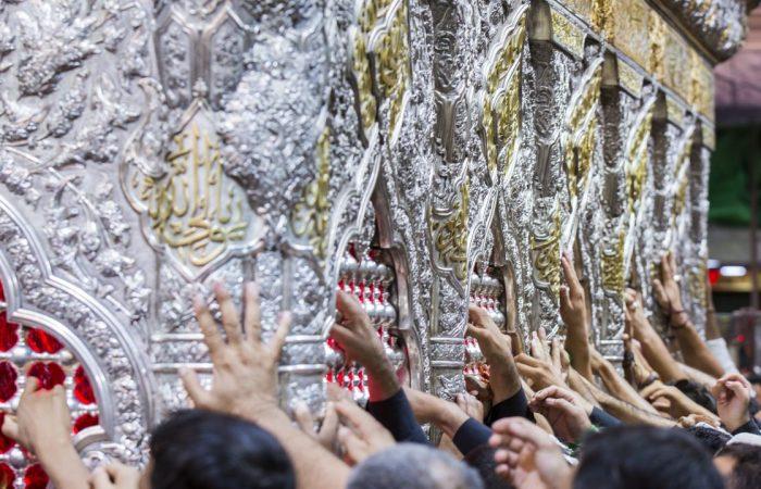 Ziyarat of Imam Hussein as - Karbala