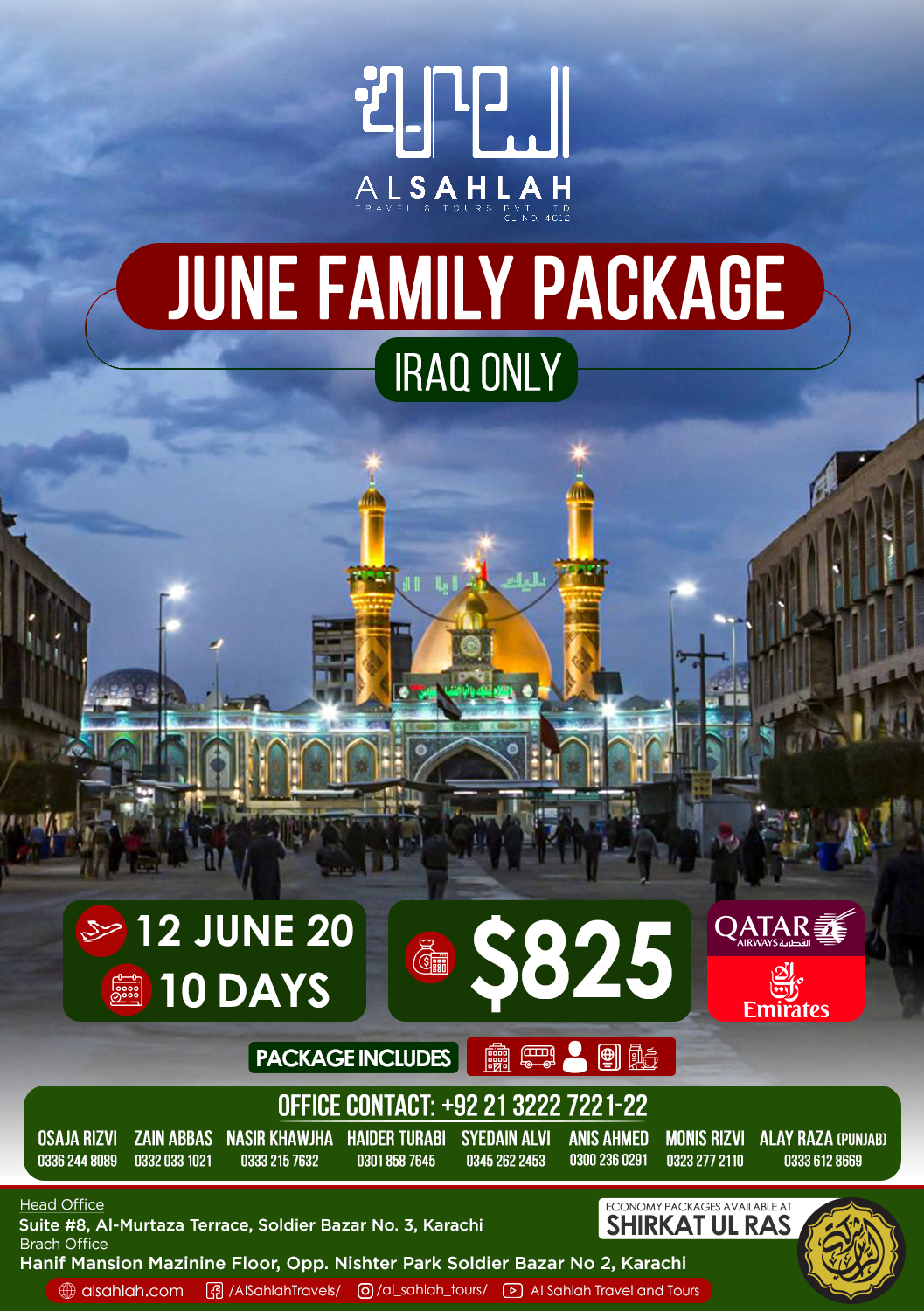 June Family Package - Iraq Only- Iraq Ziyarat Package