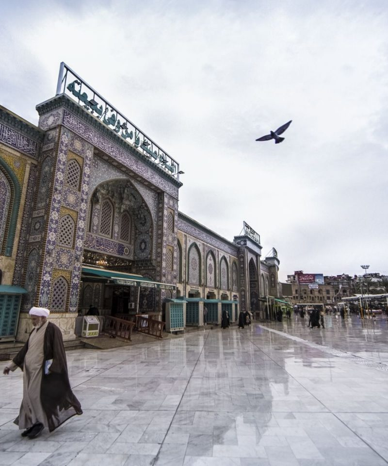 June Family Vacation Package for Iraq and Iran Ziyarat