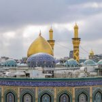 The Development and History of Karbala