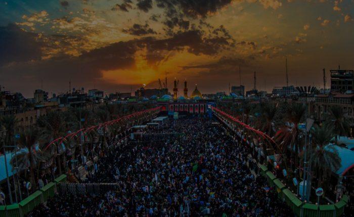 Muharram 2020