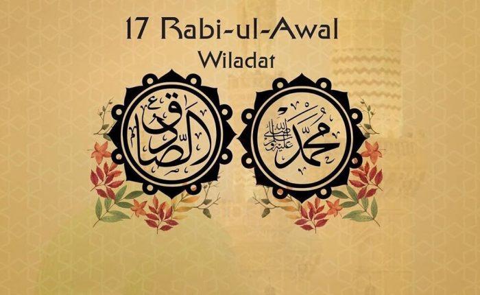 17th Rabi-ul-Awal - Wiladat of Prophet (P.B.U.H) and Imam Jafar -e- Sadiq (a.s)